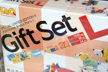 201109_04_giftsetL.jpg