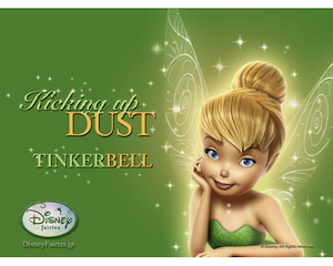 201109_tink.png