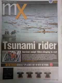 Tsunami rider