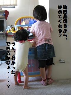 cooking_1.jpg