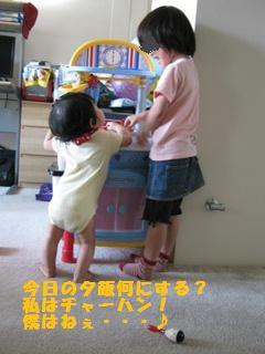 cooking_2.jpg