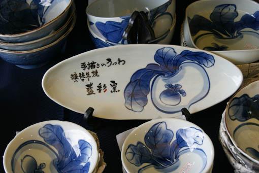 Pottery07.jpg