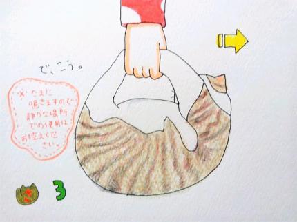 mu-3_convert_20120117010848_20120117011648.jpg