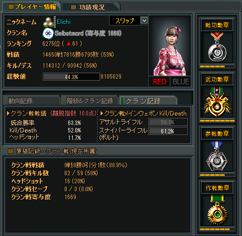 201401142204351f3.png
