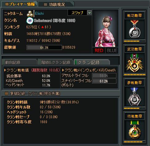 2014-01-11 2312-40