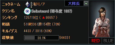 2014-01-01 03-08-53