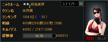 20140114221532ce3.png
