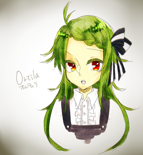 オルティラ