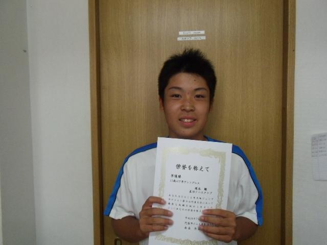2012GWcamp 136