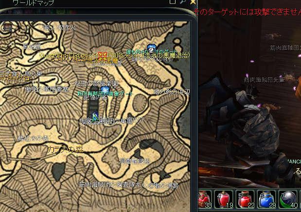 2010-11-04 22-57-22 [Built at 2010-10-14 12-05]00