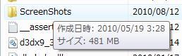 51_20100812183838.jpg