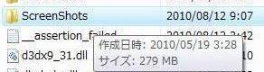 52_20100812183837.jpg