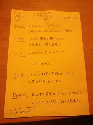 DSC_0027mini.jpg