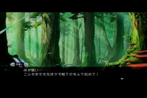 amarec20110822-234032.jpg