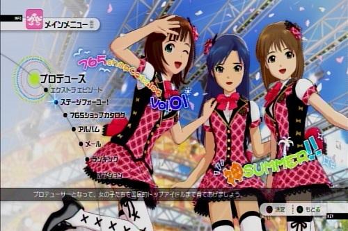 amarec20111027-225431.jpg
