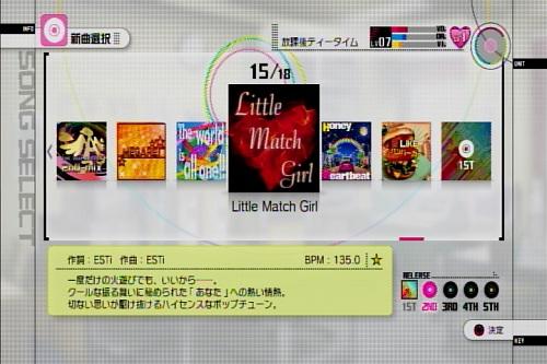amarec20111107-222137.jpg
