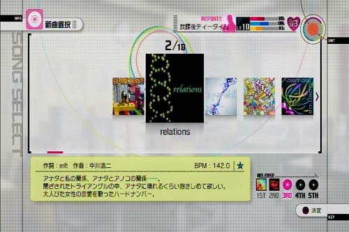 amarec20111108-223412.jpg