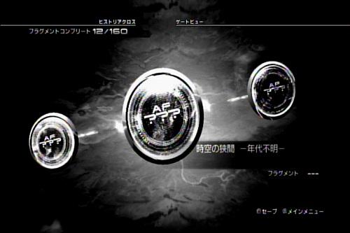 amarec20120103-005619.jpg