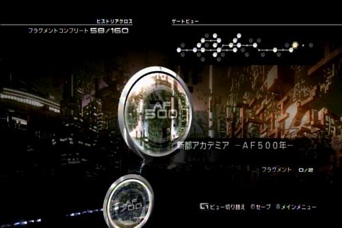 amarec20120207-223623.jpg