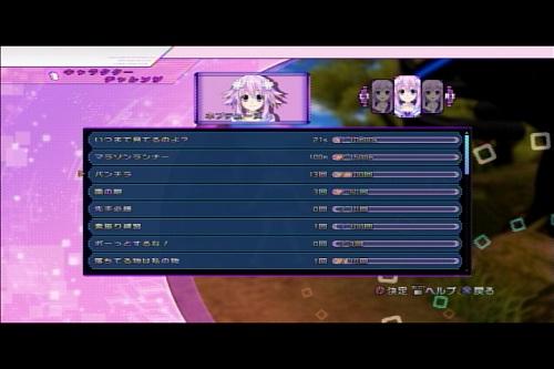 amarec20120831-001214.jpg