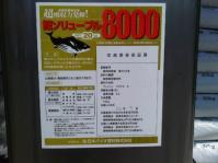 IMG00432-20110329-1103.jpg