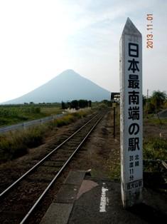 JR西大山駅からの開聞岳