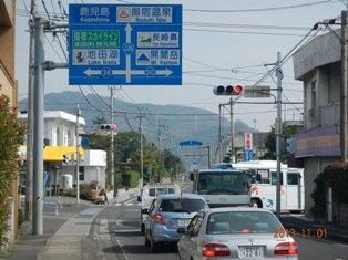 開聞岳登山口の交差点