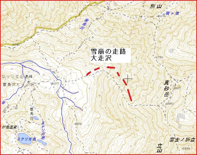立山室堂地形図