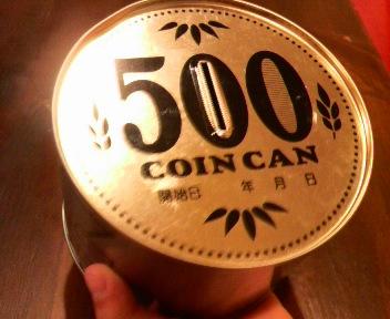 500円 せんびきや 002