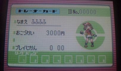 00000-20102