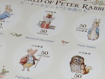 ピーターラビットの切手