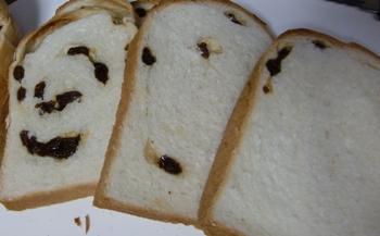 金谷ホテルのパン