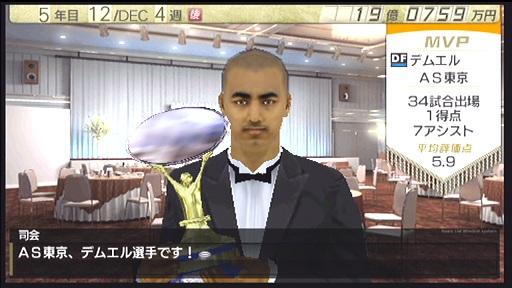 AS東京 5年目 6