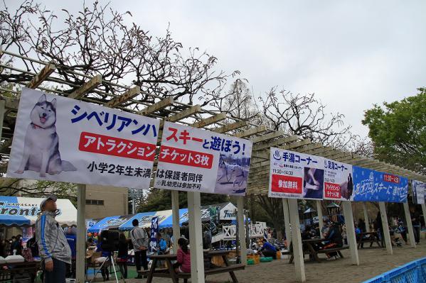 20130330_kawasaki_2 (1)