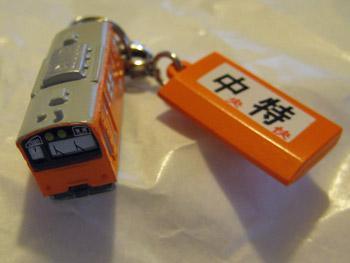 オレンジ電車ストラップ