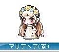 Maple131113_214633.jpg