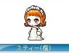 Maple131116_142906.jpg