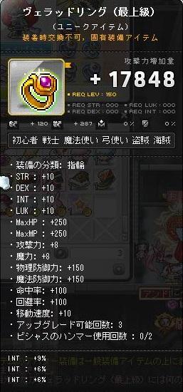 Maple131201_042029.jpg