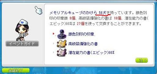 Maple131201_050938.jpg