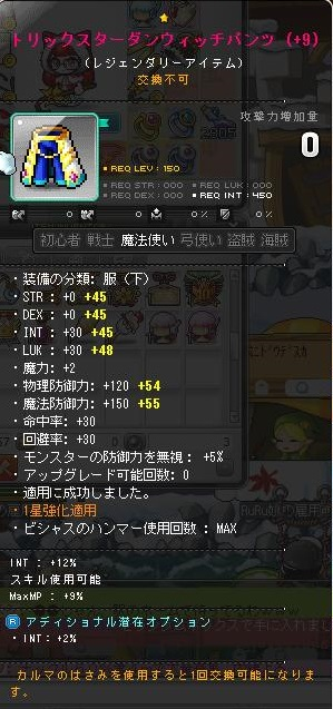 Maple131201_225156.jpg