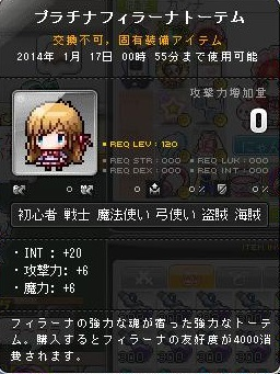 Maple131208_190607.jpg