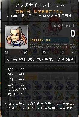 Maple131208_190609.jpg