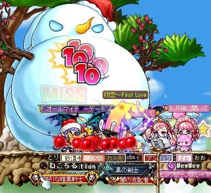 Maple131220_212131.jpg