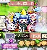 Maple131221_004701.jpg