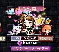 Maple131222_014649.jpg