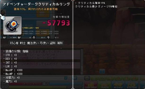 Maple131222_024315.jpg