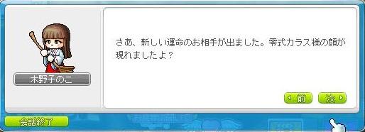 Maple140103_133618.jpg