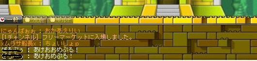 Maple140105_014201.jpg