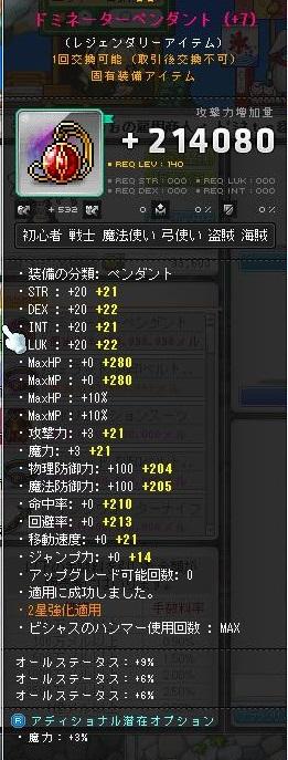 Maple140112_141229.jpg