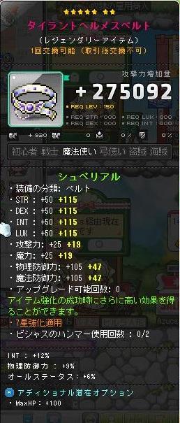 Maple140112_141641.jpg